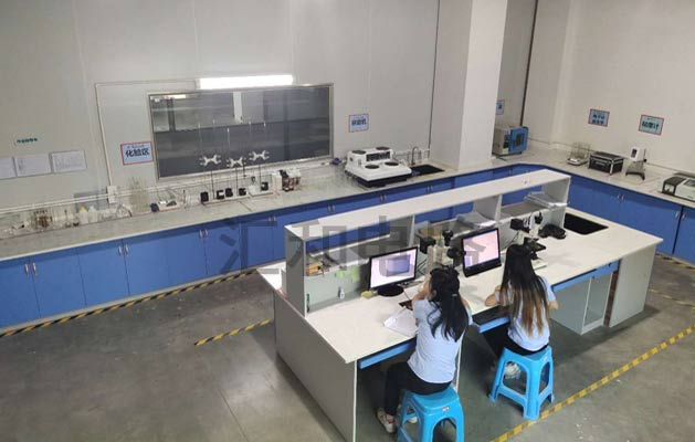 Huihe Circuit, a professional PCB circuit board manufacturer—Physical Chemistry Laboratory