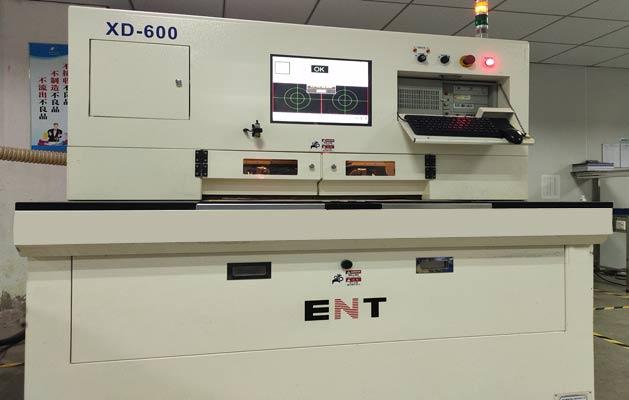 Huihe Circuits professional PCB circuit board circuit board manufacturer X-ray machine