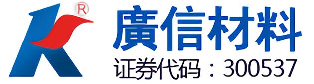 5-Huihe Circuit, a professional PCB circuit board circuit board manufacturer (4)