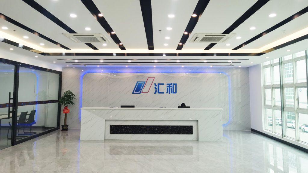Huihe Circuits professional PCB circuit board manufacturer front desk