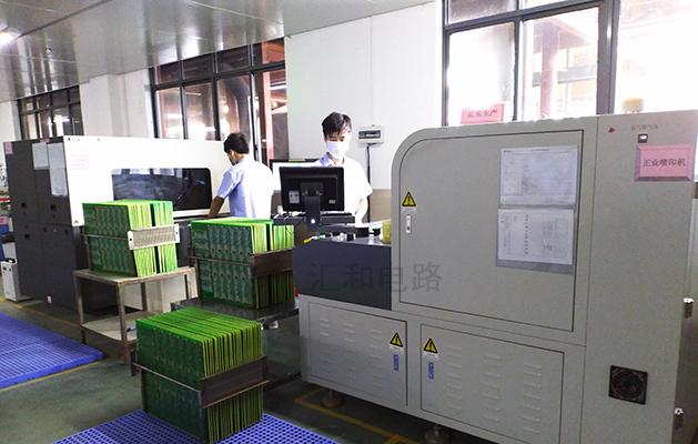 7-PCB circuit board circuit board production and processing manufacturer Huihe circuit PCB circuit board character printer