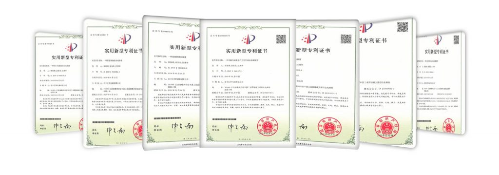 PCB circuit board circuit board production and processing manufacturer Huihe circuit patent certificate