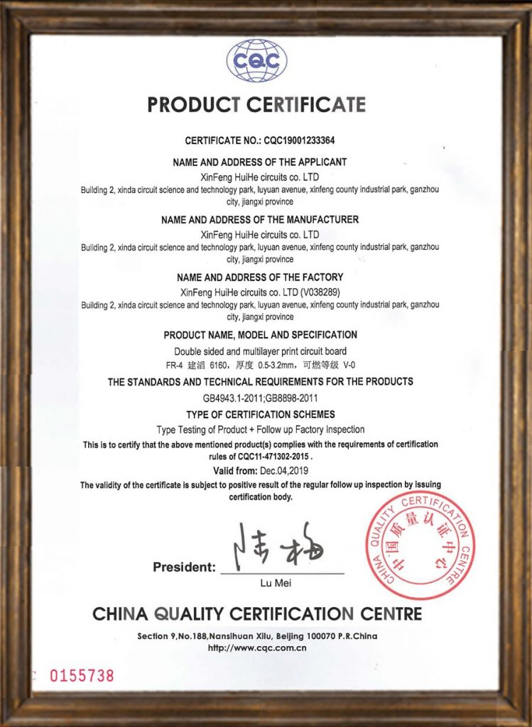 PCB circuit board circuit board production and processing manufacturer Huihe Circuit CQC certification
