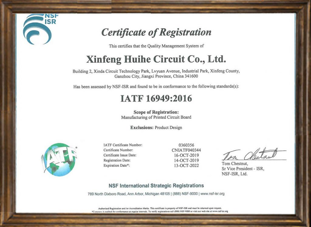 PCB circuit board circuit board production and processing manufacturer Huihe Circuit IATF16969